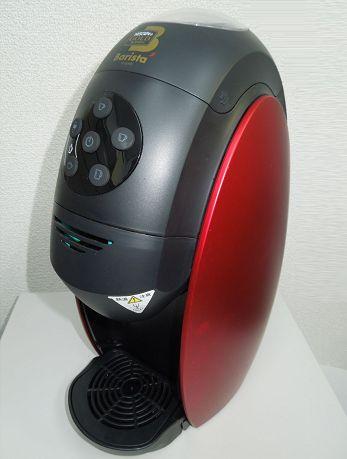 WS000181
