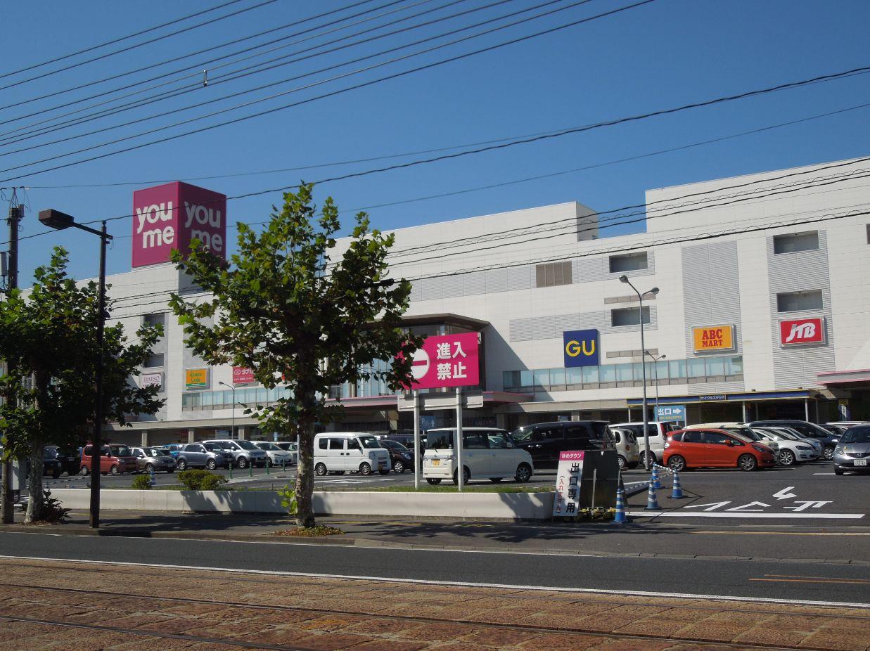 ◇スーパー等◇ゆめタウン広島2